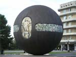 Памятник держава