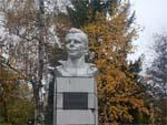 Бюст Юрию Гагарину в Анапе