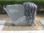 Памятный камень ликвидаторам ЧАЭС в Анапе