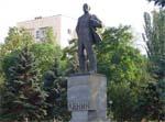 Памятник Ленину в Анапе