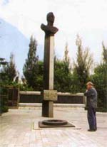 Мемориал погибшим
