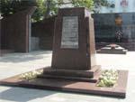 Памятник Куникову в Новороссийске