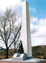 Памятник непокоренным в Новороссийске