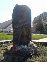 Памятный камень Пантелеймонову Б.Г.