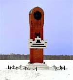 Памятник полю