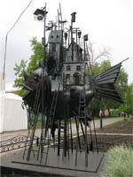 Памятник чудо-юдо-рыба-кит
