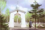 Мемориал погибшим — Омск Северное