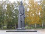 Памятник сибирячке