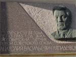 Мемориал героям в Омске