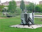 Памятник знак жертвам репрессий
