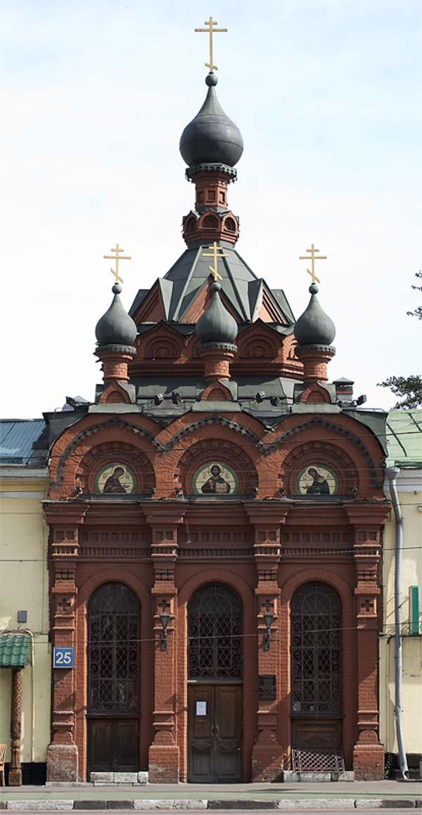 Часовня Сергия Радонежского Спасо-Андроникова монастыря