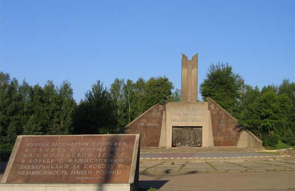 Достопримечательности Смоленска: курган Бессмертия
