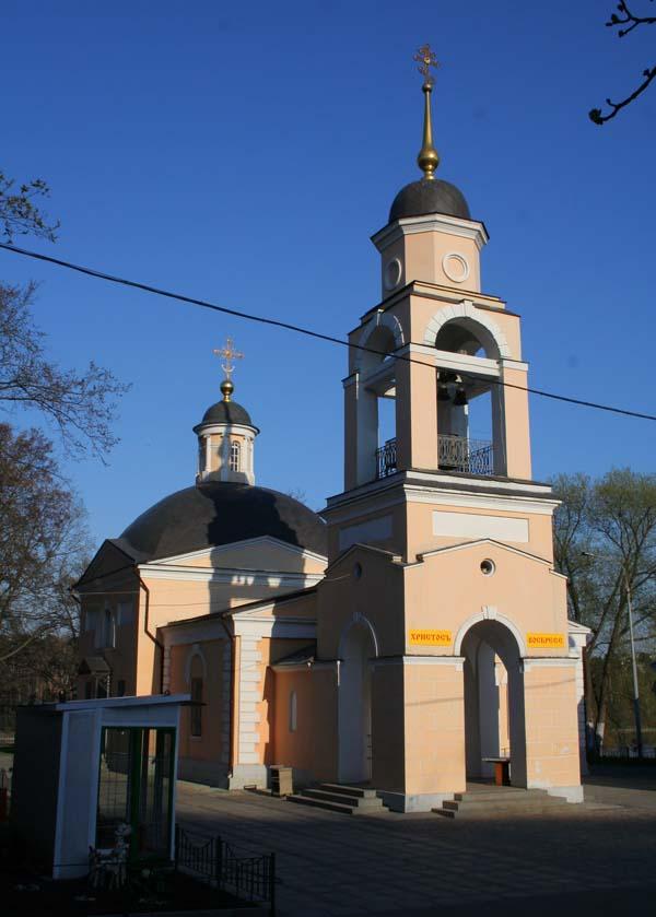 Храм бессребреников Космы и Дамиана в Космодемьянском