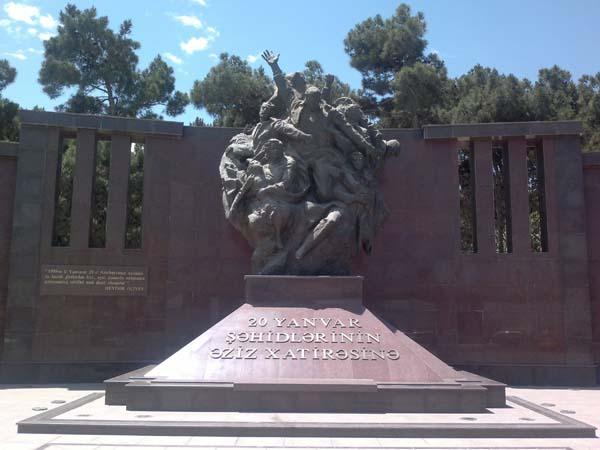 Памятник «20 Января»