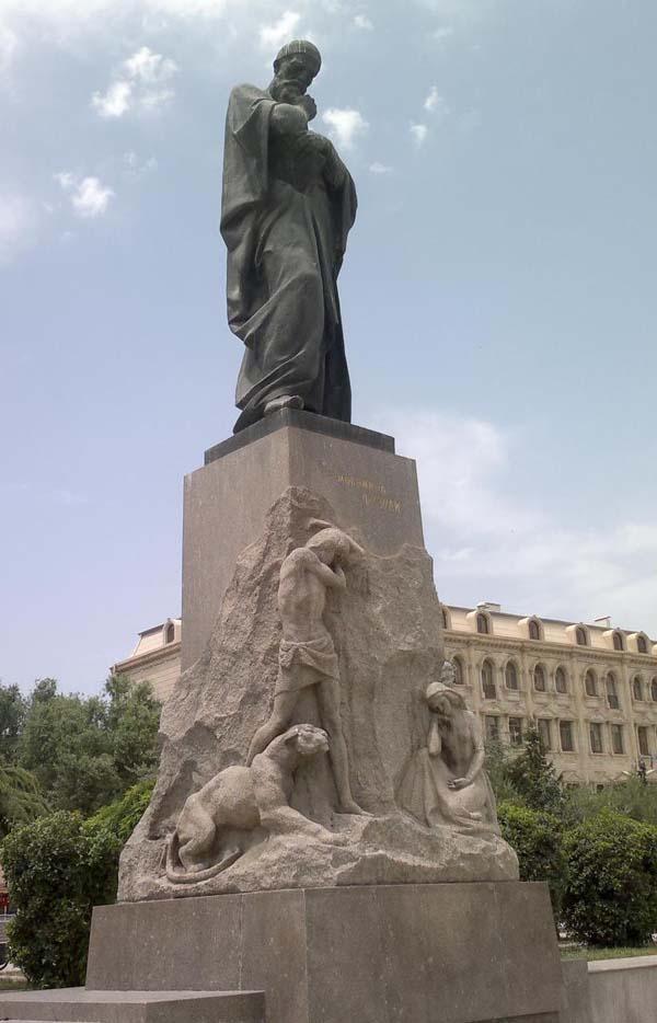 Памятник Физули