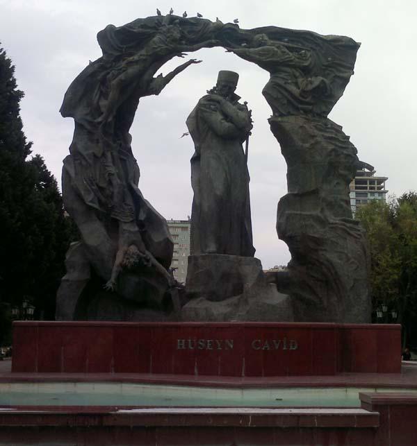Памятник Гусейну Джавиду
