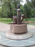 Памятник детям