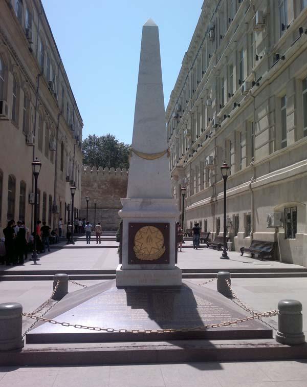 Мемориал в память о провозглашении Азербайджанской Демократической Республики