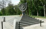 Памятник Менора