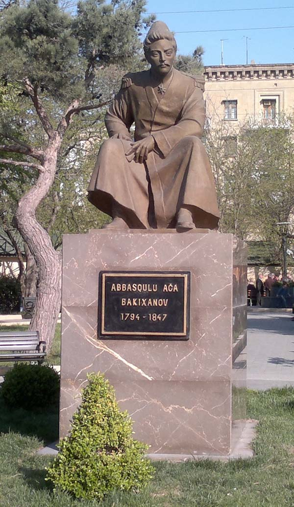 Памятник Аббас Кули Ага Бакиханову