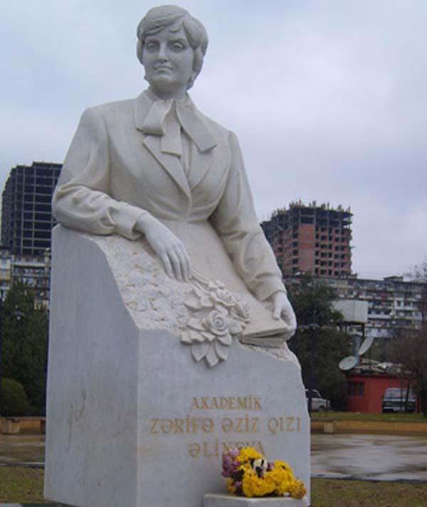 Памятник Зарифе Алиевой