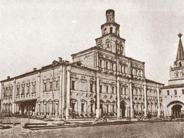 Здание Земского приказа