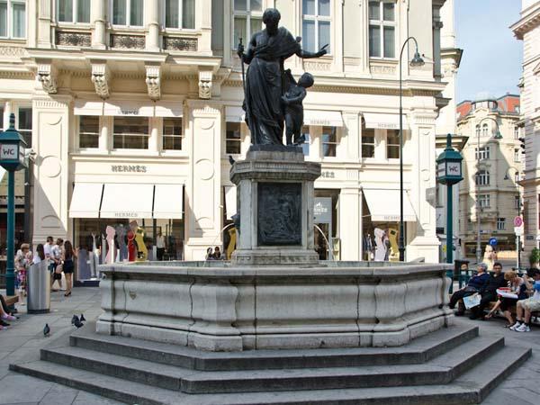 Фонтан Йозефа в Вене