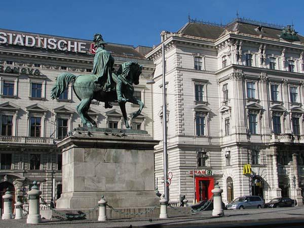 Памятник фельдмаршалу Шварценбергу