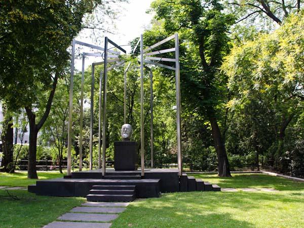 Памятник Карлу Реннеру