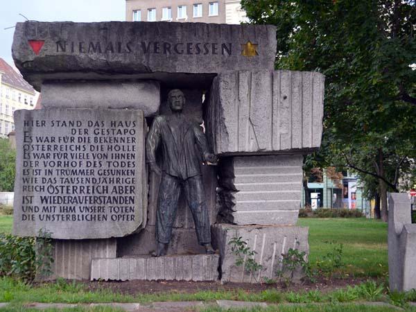 Памятник узникам концлагерей в Вене