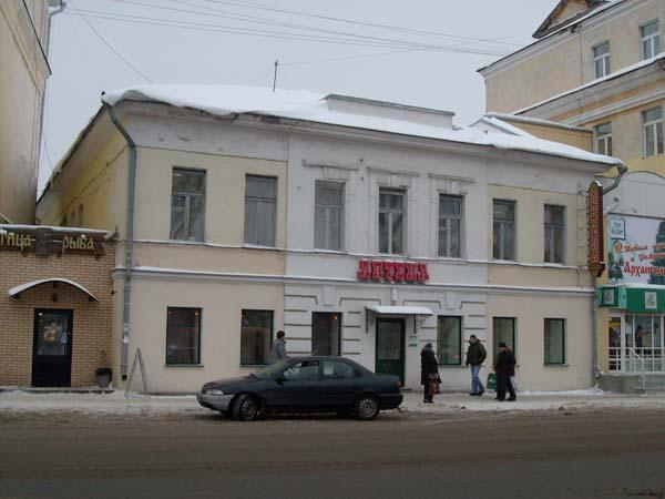 Дом С.Д. Лемяхова