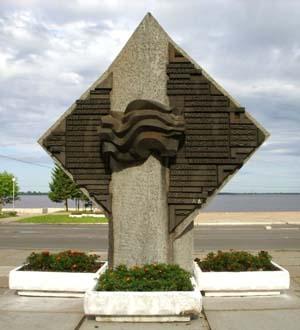 Монумент героям Советского Союза