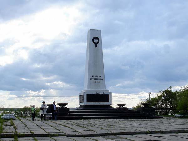 Монумент «Жертвам интервенции 1918-1920 годов»