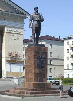 Памятник П.Ф. Виноградову