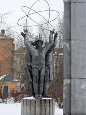 Памятник советской космонавтике