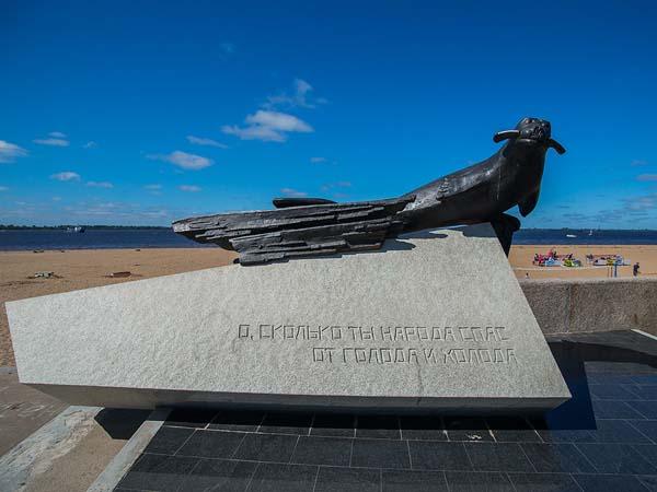 Памятник «Тюленю-спасителю»