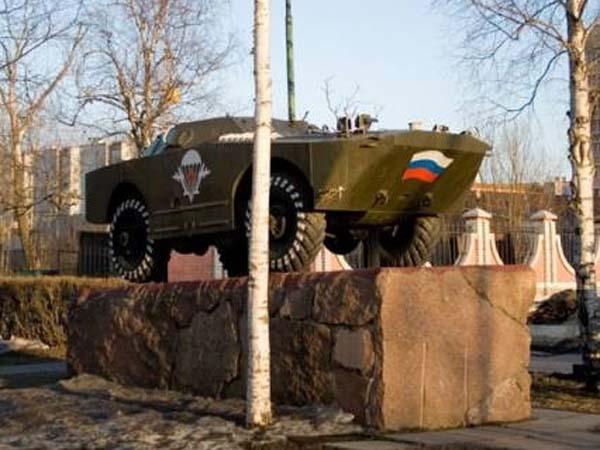 Памятник жертвам афганской войны (БРДМ-1)-