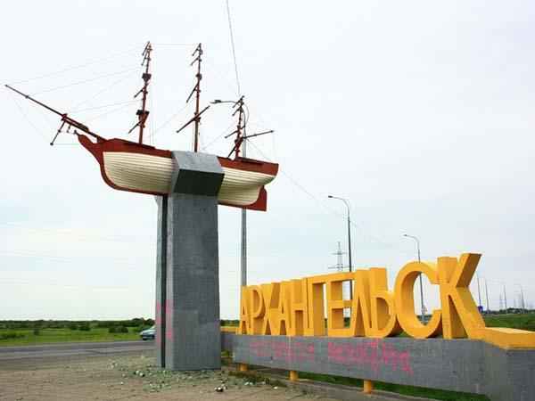 Памятный знак «Кораблик»