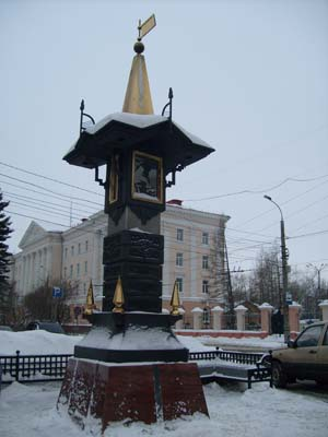 Памятный знак «Нулевой километр»