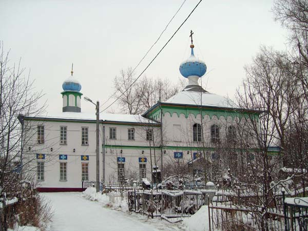 Свято-Ильинский собор