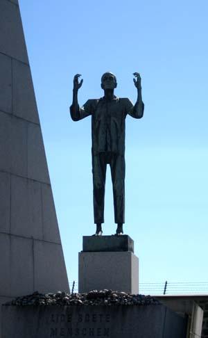 Чешский мемориал
