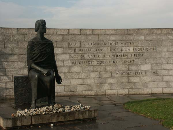 Мемориал ГДР. KZ Маутхаузен