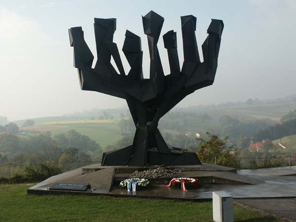 Менора (Мемориал Израиля)
