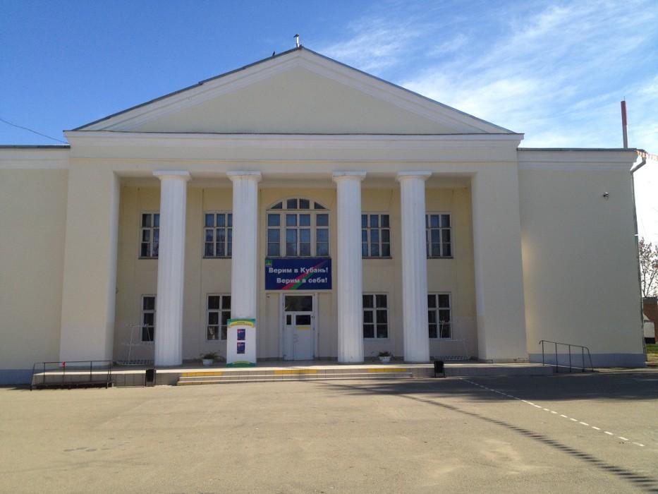Абинский культурно-досуговый центр