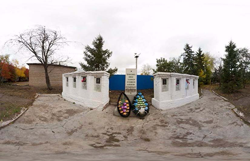Мемориальный памятник погибшим в Афганистане