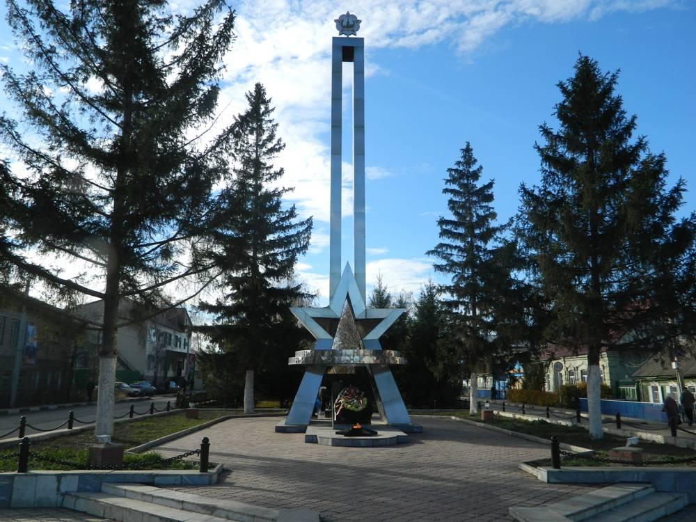 Стела воинам, павшим в Великой Отечественной войне 1941-1945 гг. и Вечный огонь