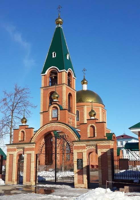 Церковь Святого Благоверного князя Александра Невского (Воскресенская церковь)